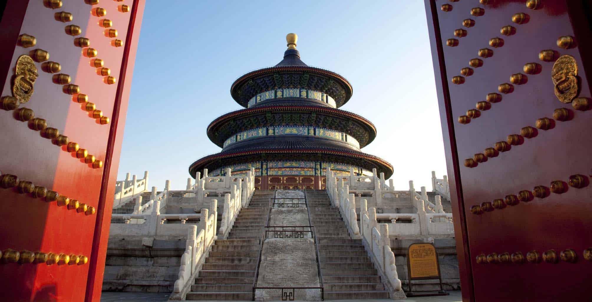 Emperors Tour
