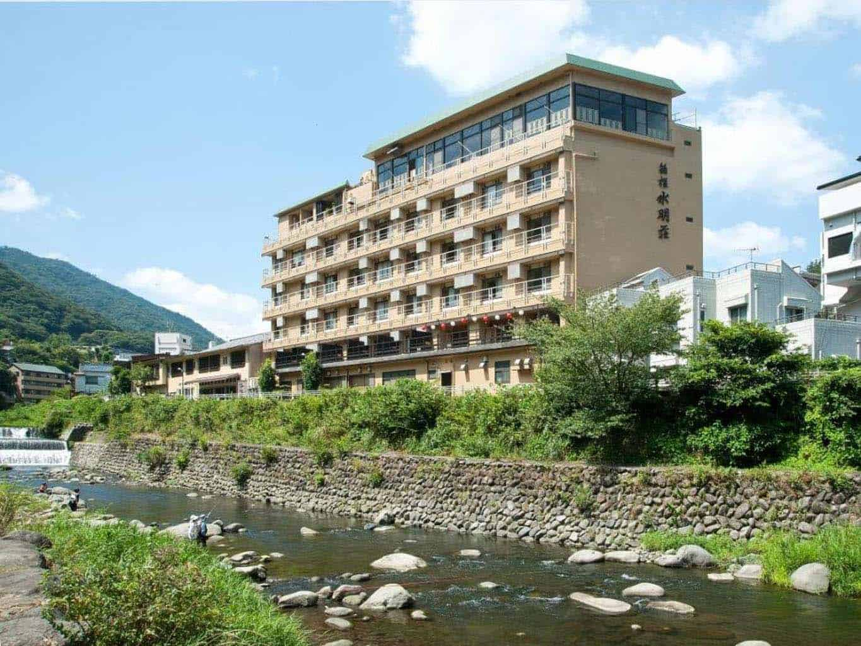 Hotel Hakone Suimeisou
