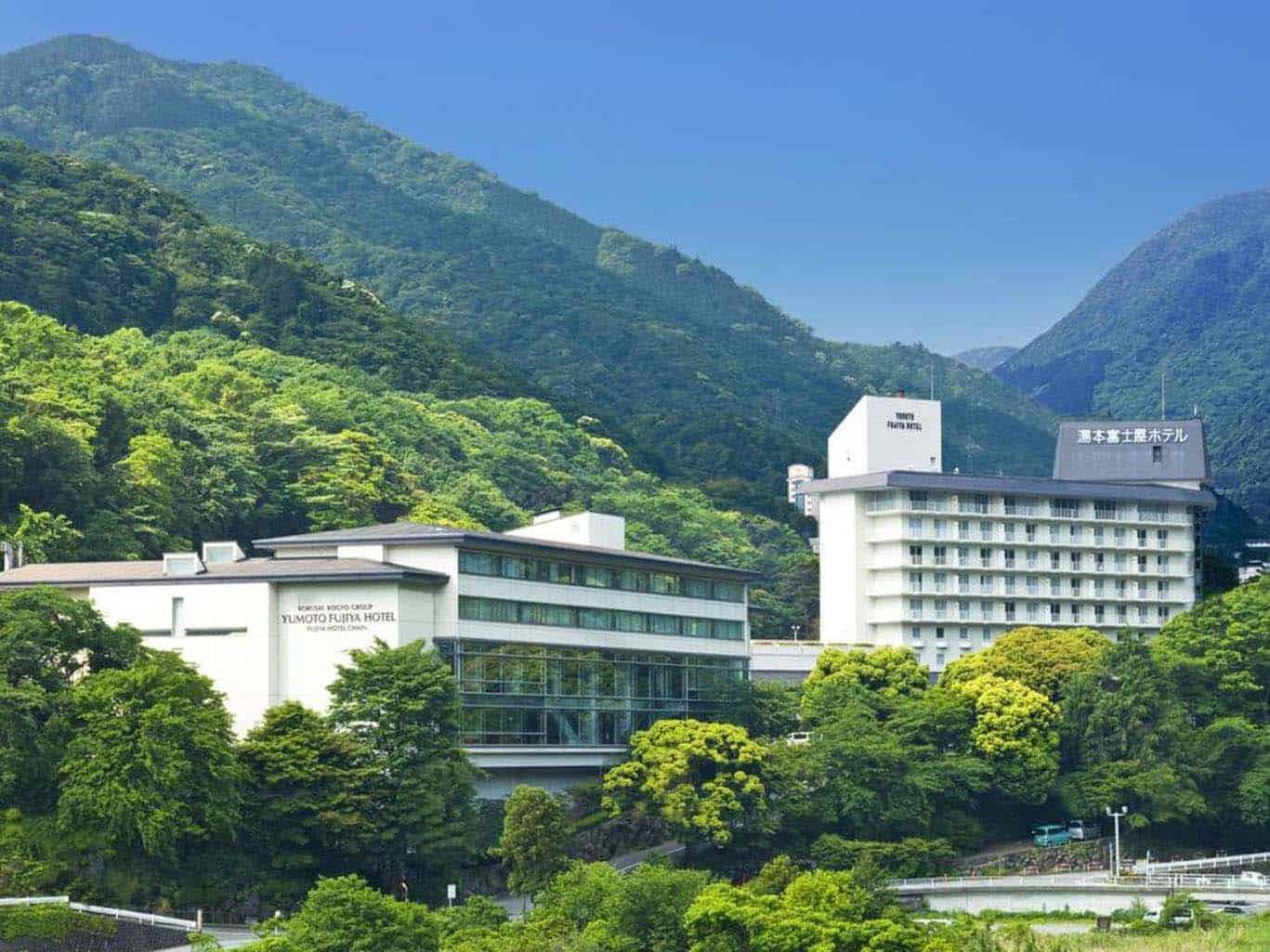 Yumoto-Fujiya Hotel