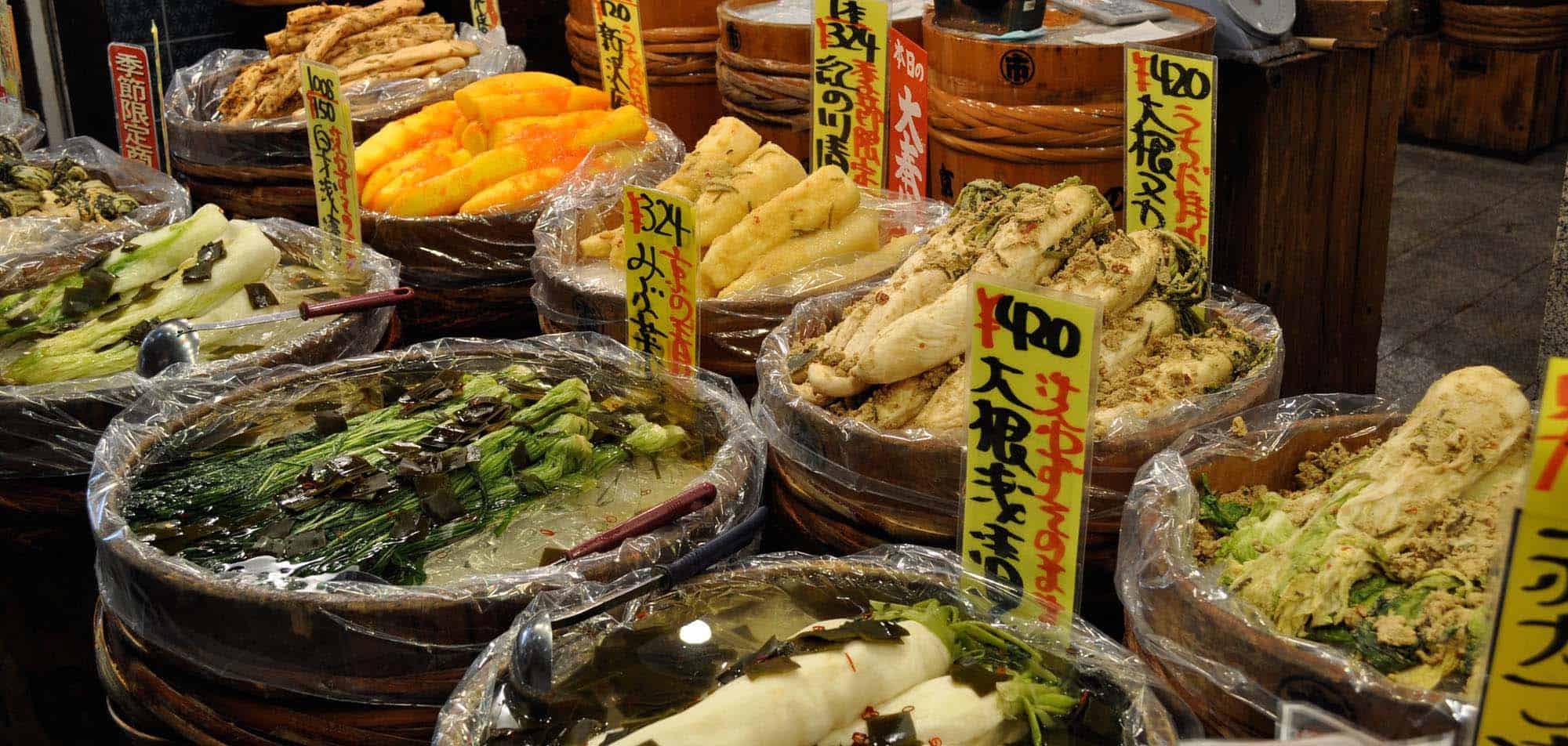 Kyoto Culture
