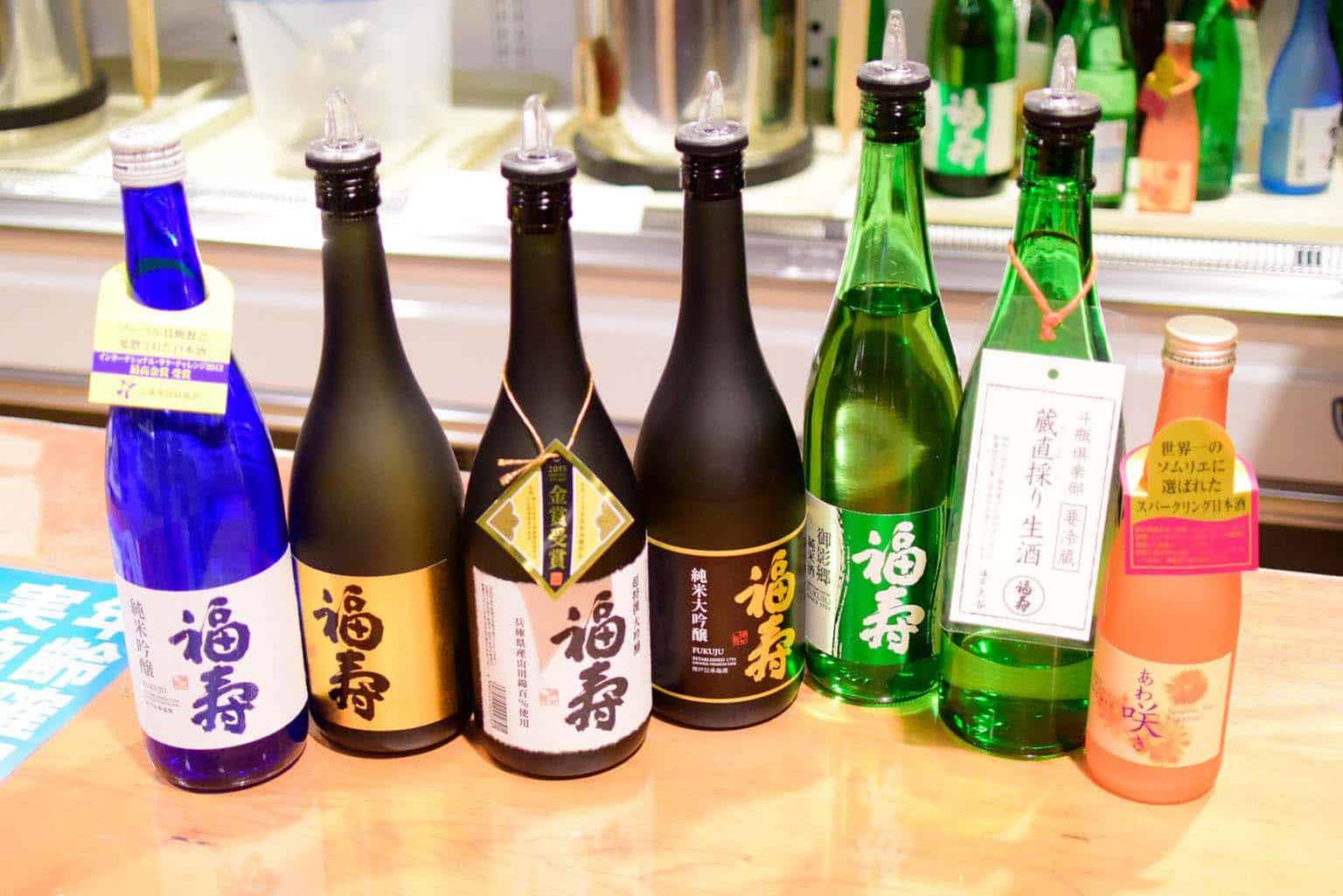 Kobe & Sake Brewery