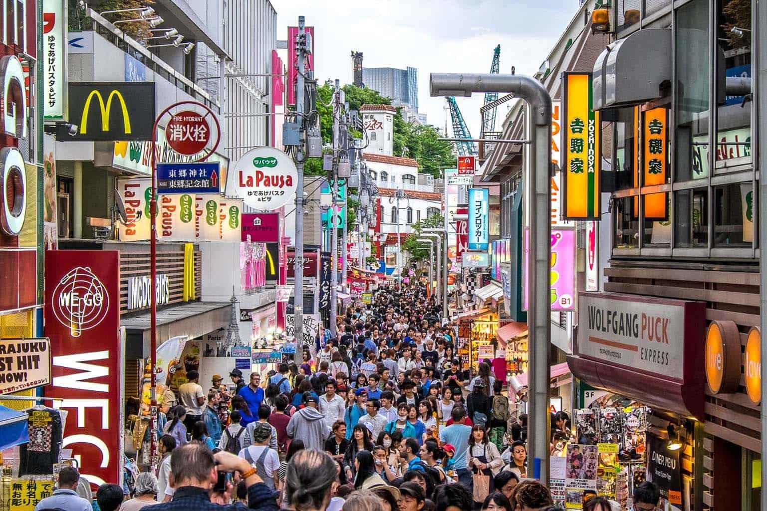 Harajuku Back Streets
