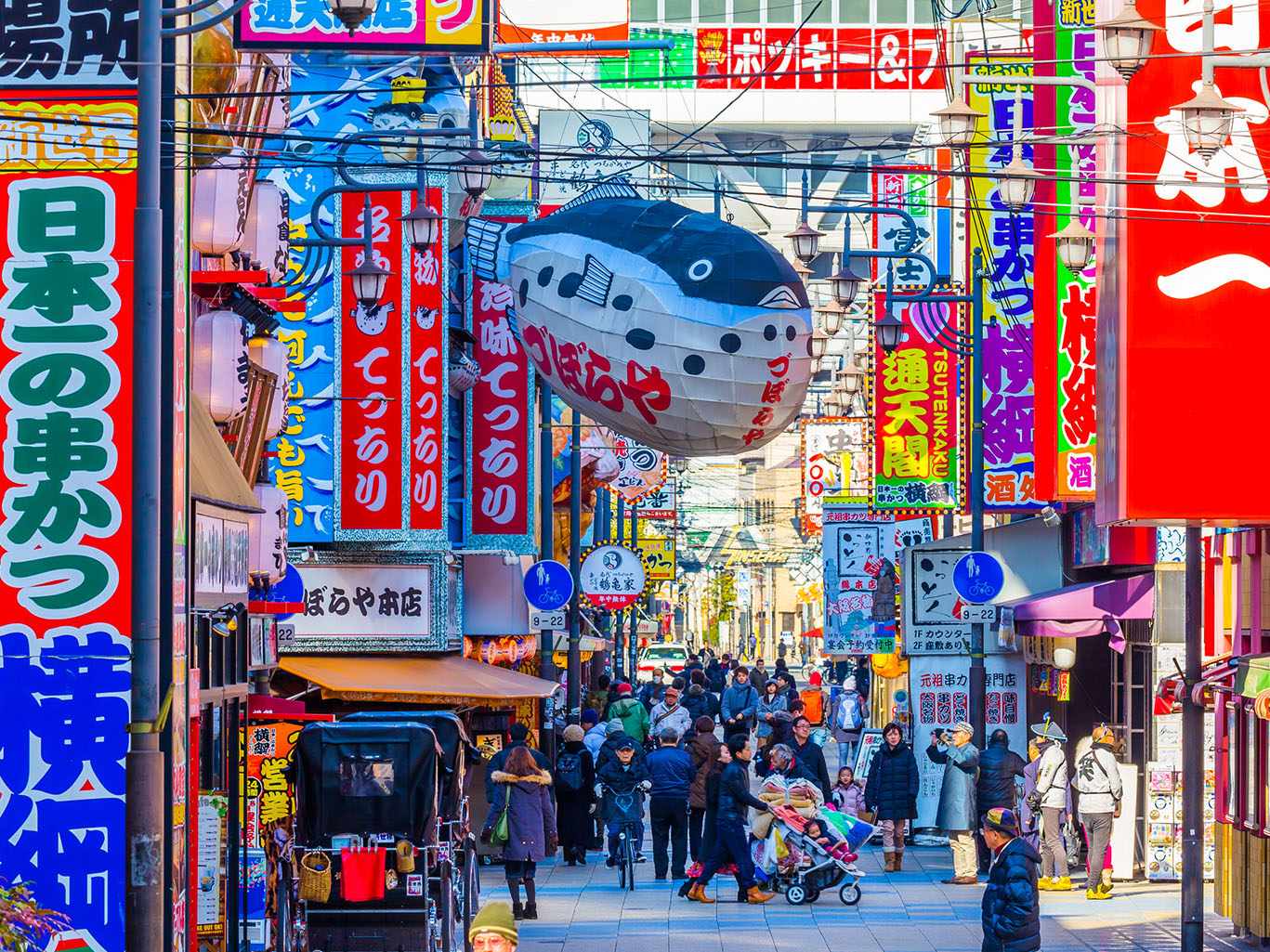 Downtown Osaka & Kushikatsu