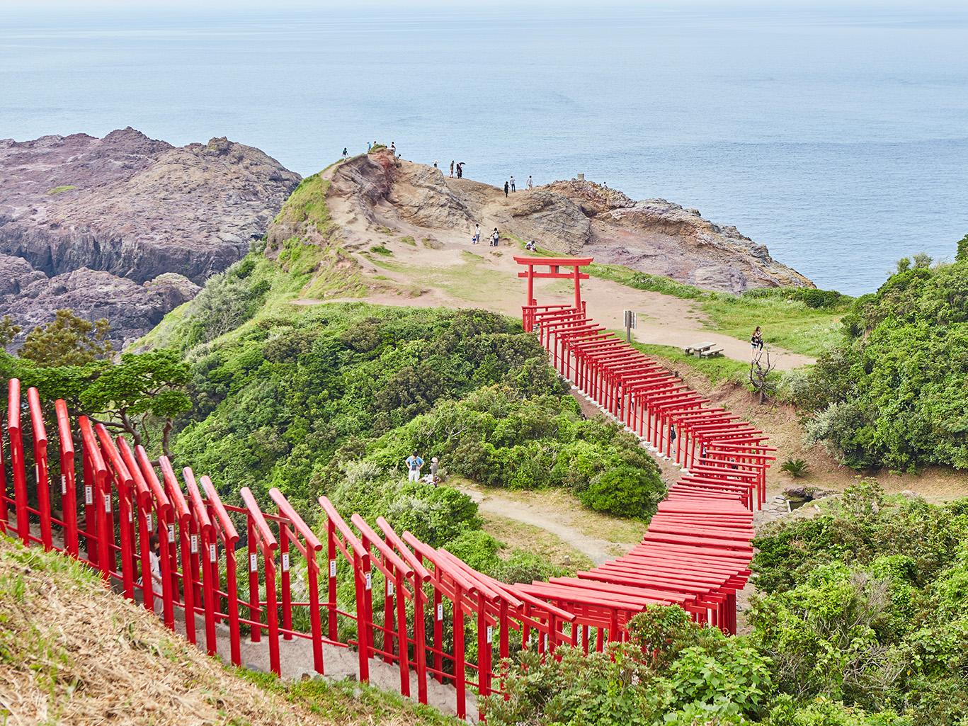 Yamaguchi Scenery
