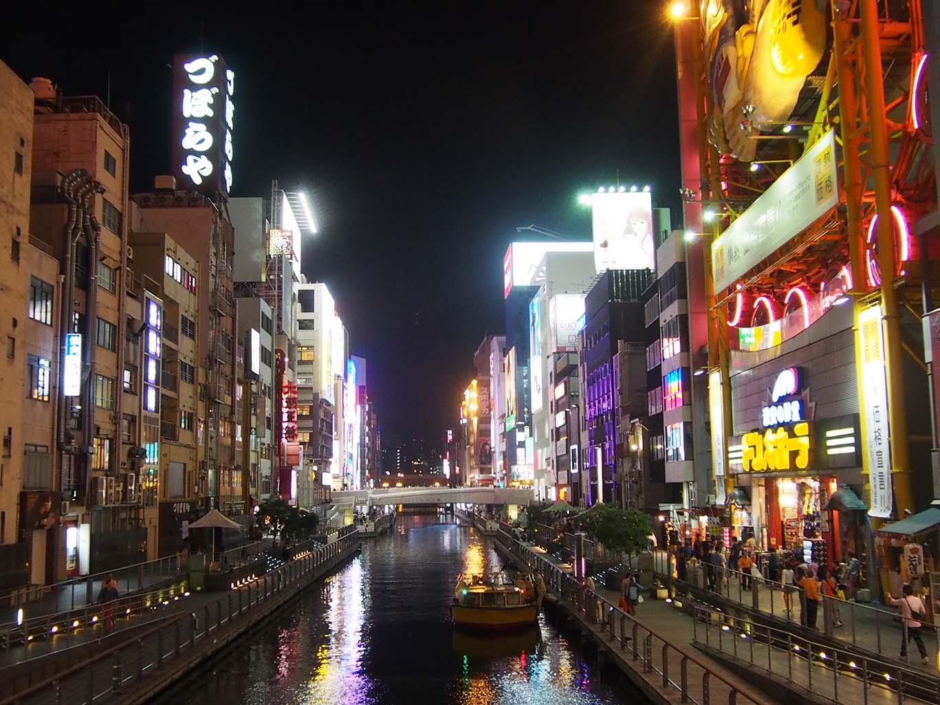 Kansai Soul Evening