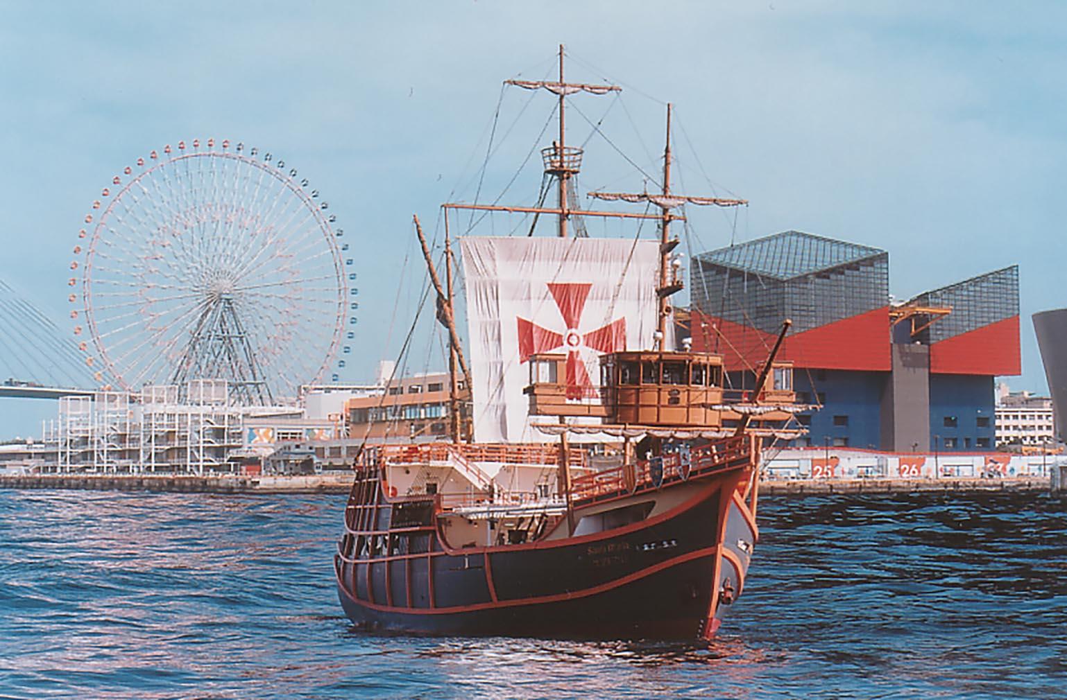 Discover Osaka Bay