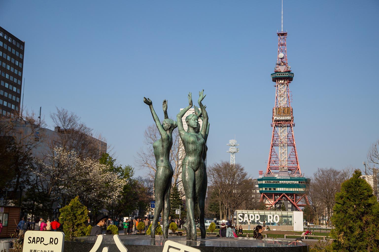 Sapporo TV Tower & Mt Moiwa
