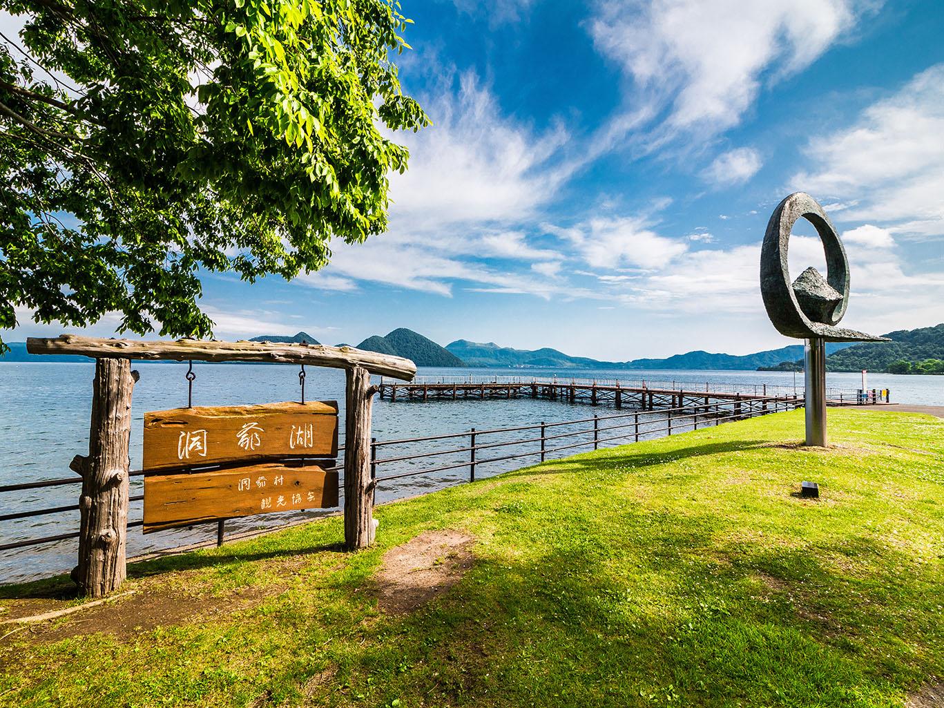 Discover Hokkaido